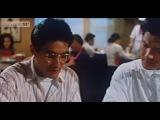 Прелестное привидение 1991 Гонконг  комедия мистика