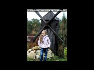 «Фотосессия» под музыку Кукла  - Про барби........ Picrolla